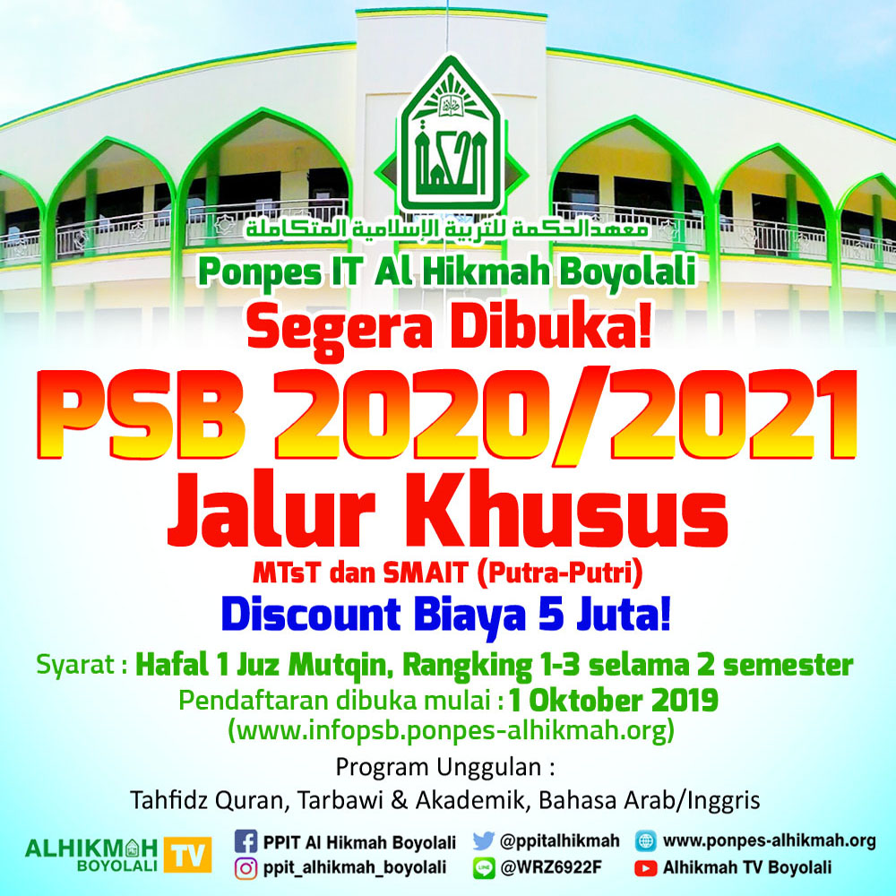 Coming Soon! PSB 2020/2021 Jalur Khusus